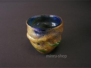 benisangonamimaki-tyuhuki-gr-aogren-6.jpg